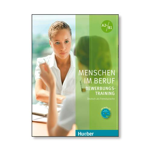 Relaciones en el Entorno de Trabajo