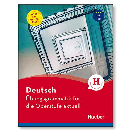 Initiative 1 Workbook Pack English Edition