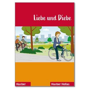 Sprachmemo Deutsch: Schule, Arbeit, Freizeit (jueg
